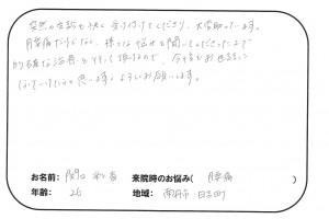 img28